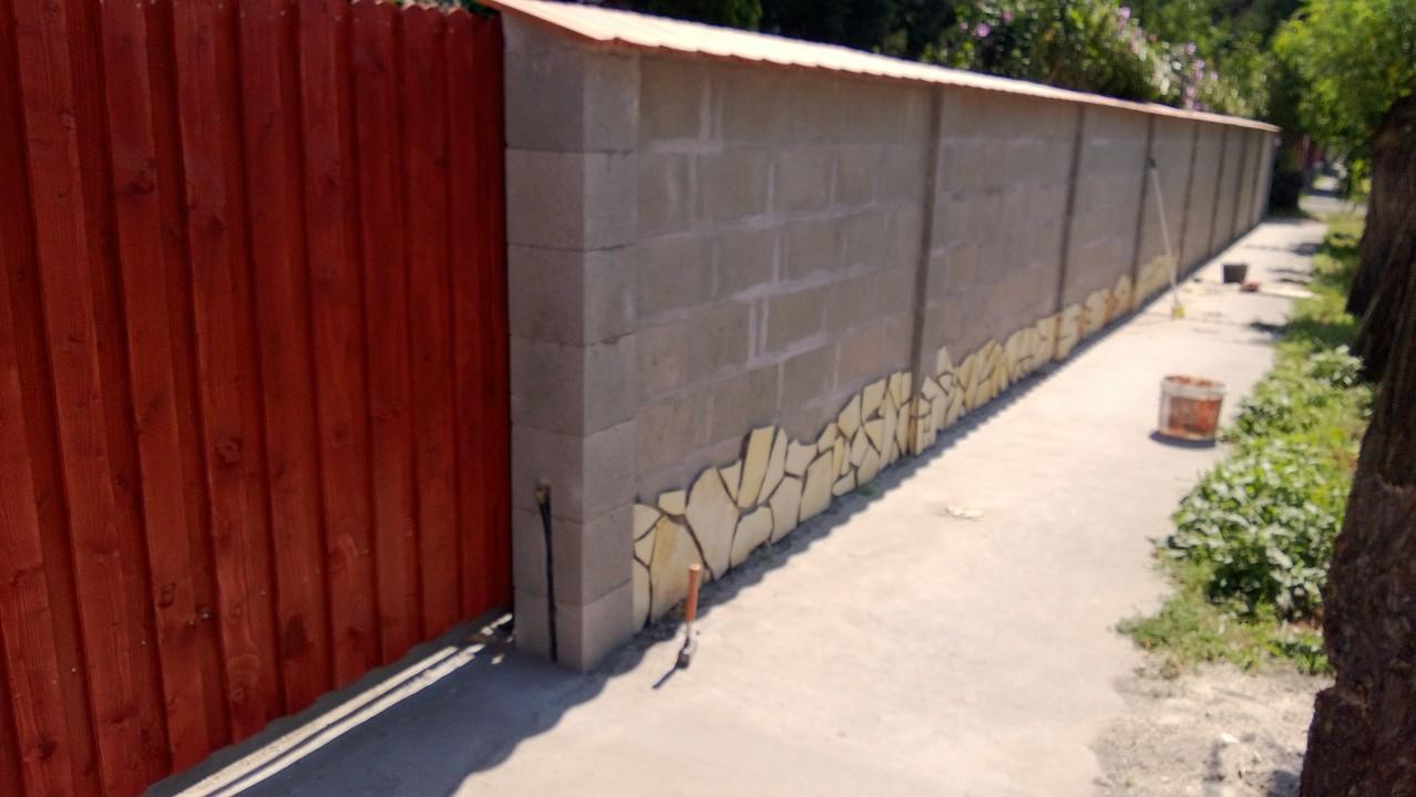 Kerítések, kerítés